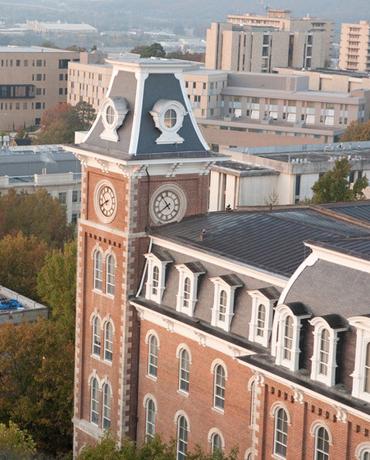 University Aerial 5